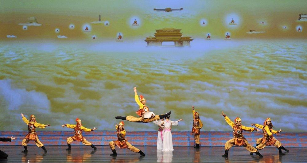 Shen Yun Performance